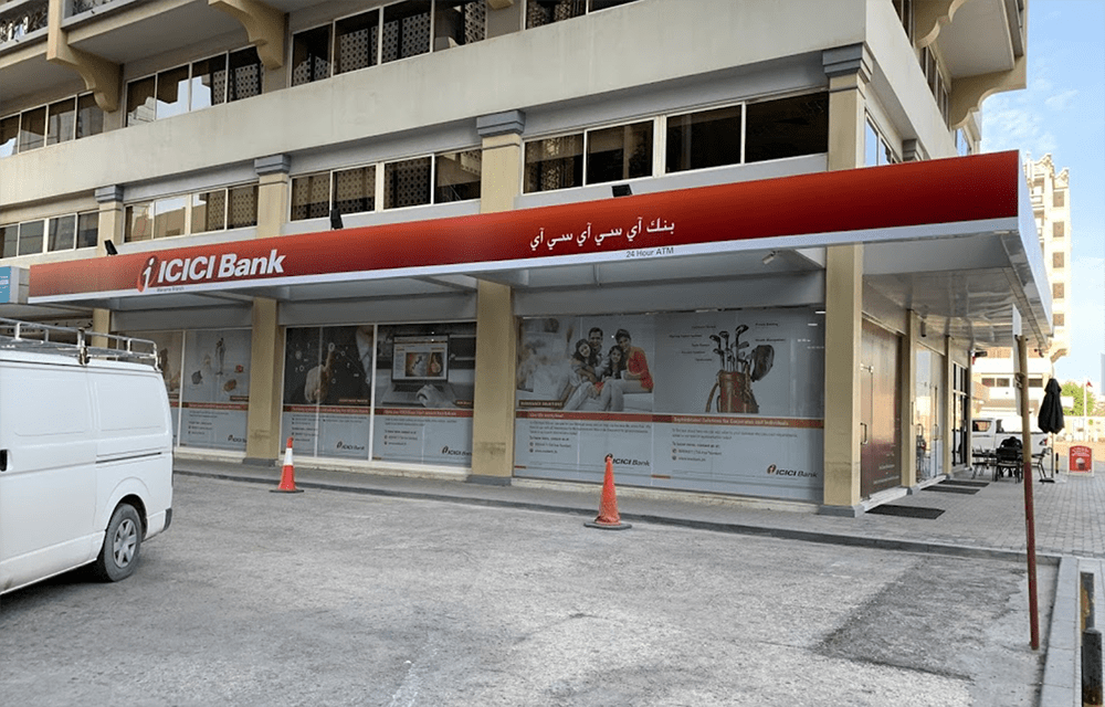 ICICI Bank Bahrain Choose Gallure Ideas & Insights for their latest AMT project.